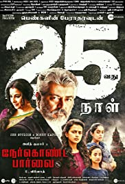Nerkonda Paarvai (2021) UNCUT Hindi Dubbed 720p HDRip Download