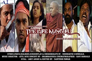 The Life Kung-Fu movie, song and  lyrics