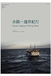 Squid Jigging Fishing Boat