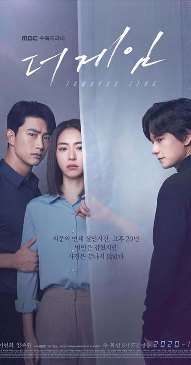 descarga gratis la Temporada 1 de Deo Geim: 0shireul Hyanghayeo o transmite Capitulo episodios completos en HD 720p 1080p con torrent