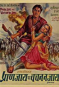 Pran Jaye Par Vachan Na Jaye (1974)