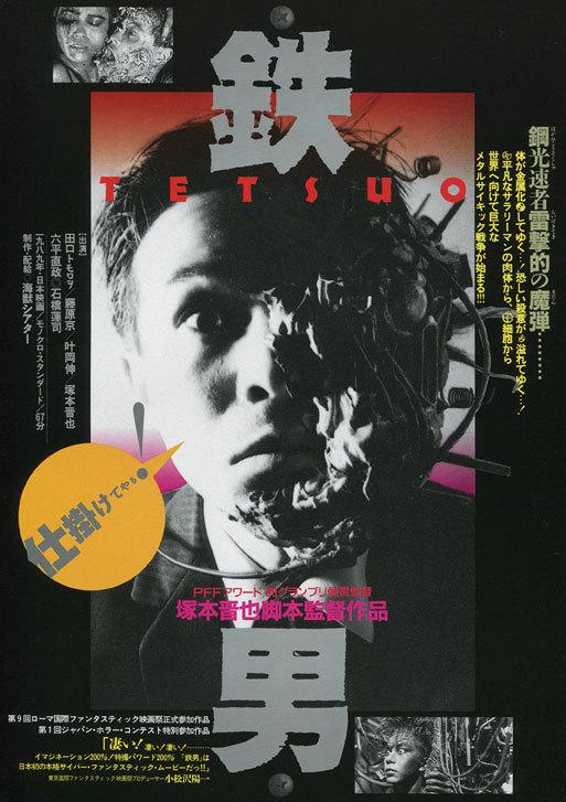 Tetsuo - Metalinis žmogus (1989) / Tetsuo: The Iron Man