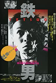 Tomorô Taguchi in Tetsuo (1989)