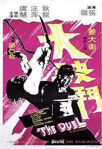 MP4 movies videos free downloading Da jue dou Hong Kong [1680x1050]