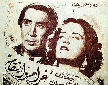 Hollywood movie videos download Gharam wa intiqam [480x360]