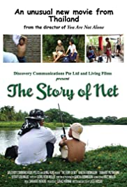 The Story of Net Poster