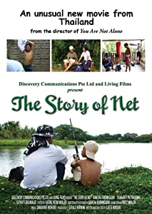 Movies websites for download The Story of Net [720x594]