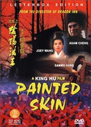 Cheng Ah Painted Skin Movie