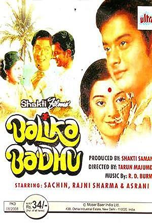 A.K. Hangal Balika Badhu Movie
