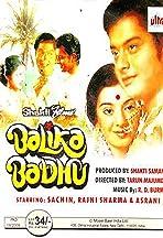 Asrani - IMDb