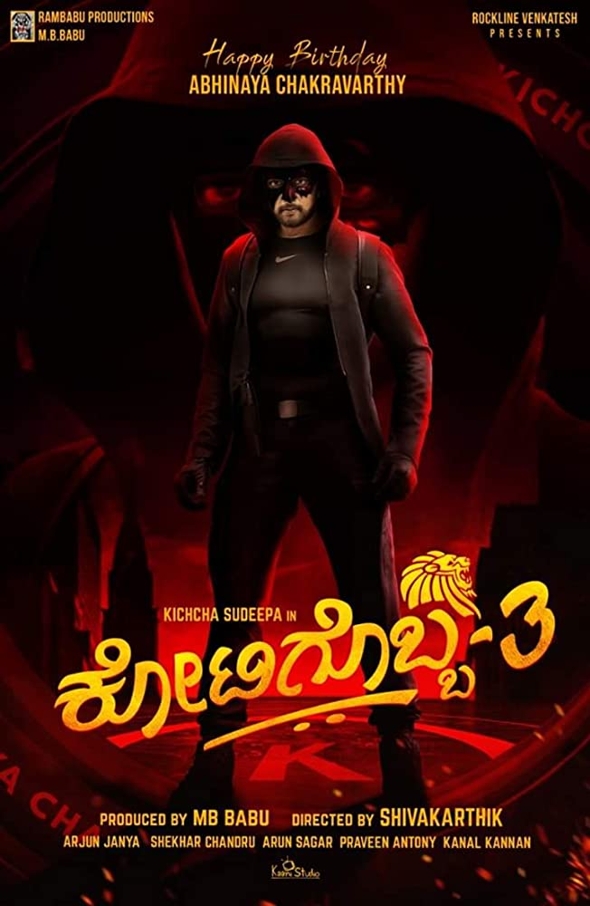 Kotigobba 3 (2020) Full Movie Download
