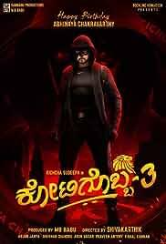 Kotigobba 3 (2021) DVDScr Kannada Full Movie Watch Online Free