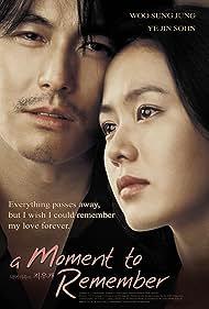 Jung Woo-sung and Son Ye-jin in Nae meorisokui jiwoogae (2004)