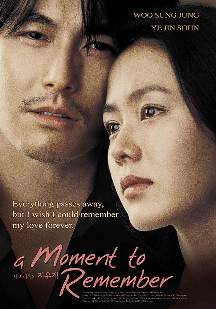 Poster A Moment to Remember