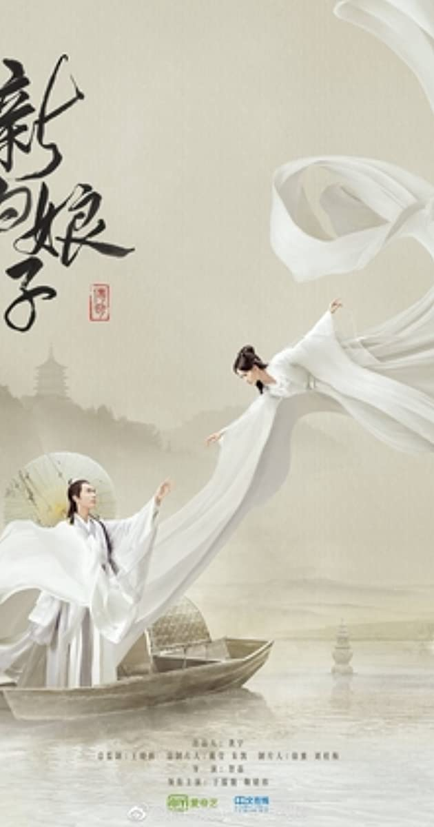 Download The Legend of White Snake or watch streaming online complete episodes of  Season1 in HD 720p 1080p using torrent