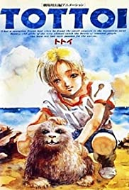 Secret of the Seal Poster