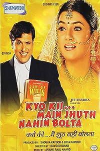 3gp movies 2018 download Kyo Kii... Main Jhuth Nahin Bolta India [2048x1536]
