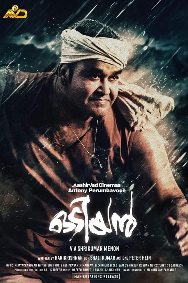 Download Odiyan (2018) Malayalam - DVDScr - x264 - 700MB - Mp3 - MovCr Torrent