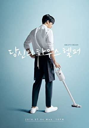 download drama your house helper sub indo