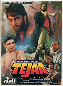 Hollywood movies 2017 free download Tejaa by Subhash Ghai [360x640]