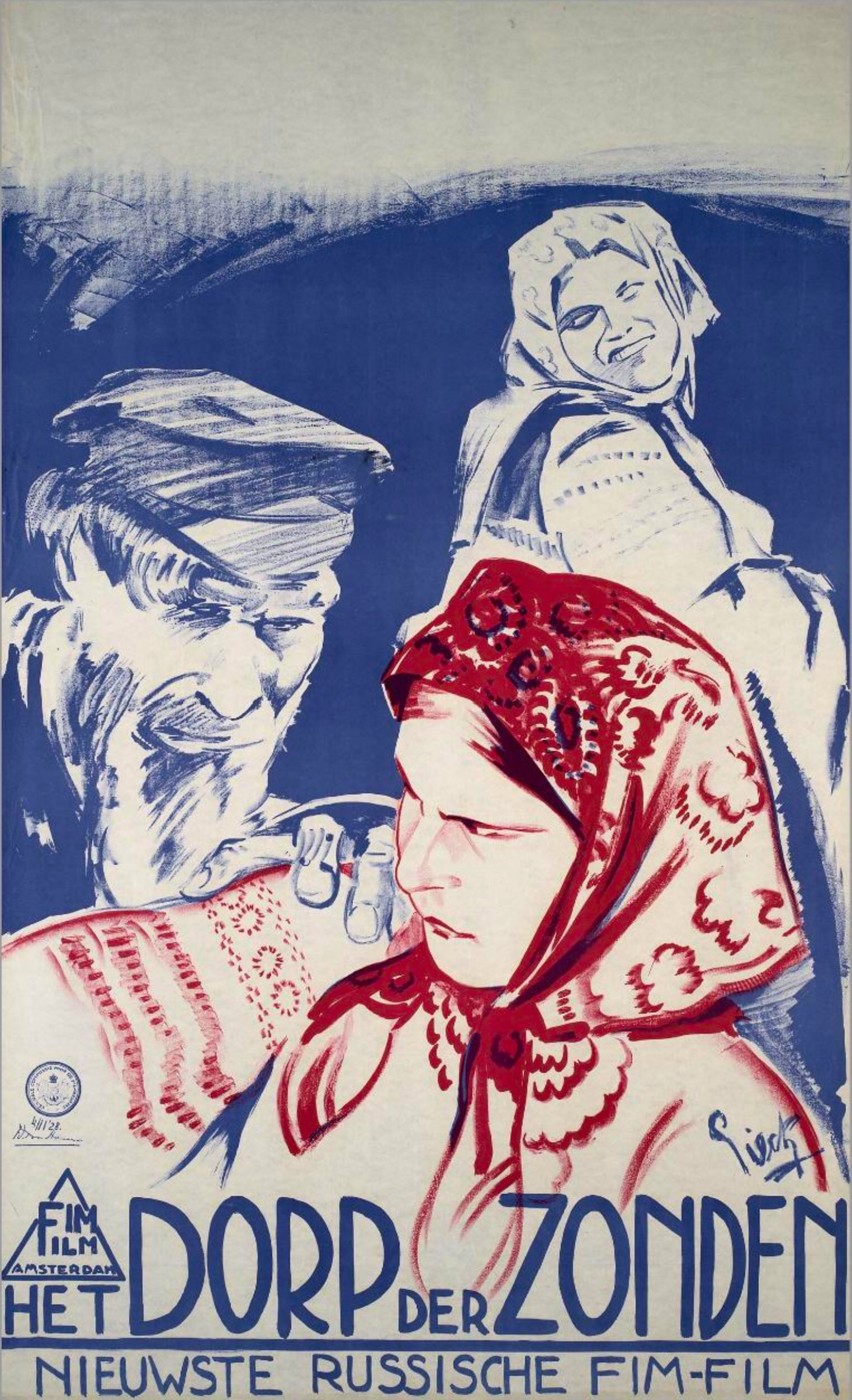 Women of Ryazan (1927) - IMDb