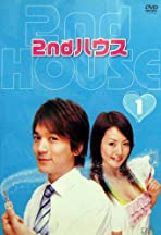2nd House