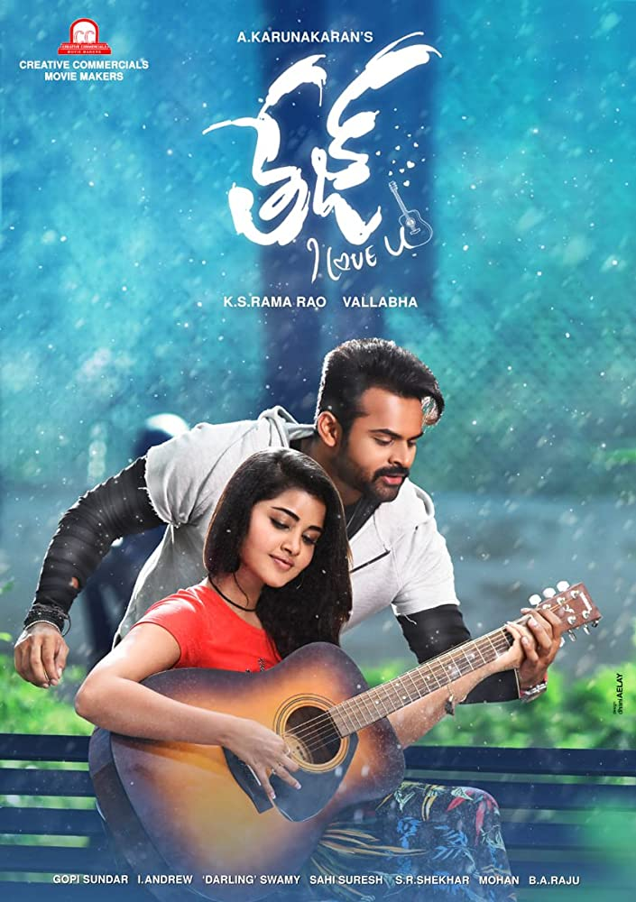 Sai Dharam Tej and Anupama Parameshwaran in Tej... I Love You (2018)