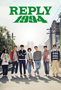 Primary photo for Reply 1994
