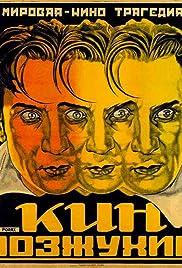 Kean Poster
