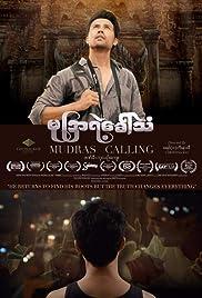 Mudras Calling Poster