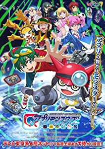 Movies database free download Ayashiki Michisaki An'nainin! Sessa Nabimon de gozaru! by none [1080pixel]