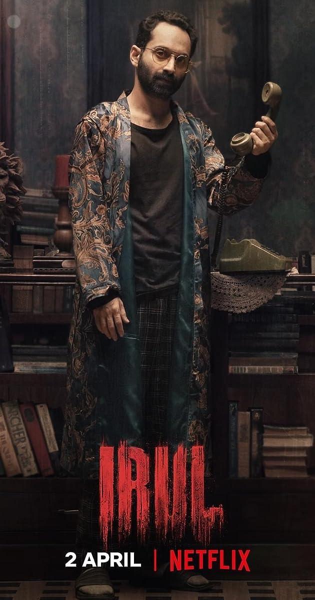 Irul (2021) - IMDb