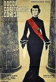 Posol Sovetskogo Soyuza Poster