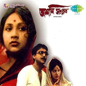 Satyajit Ray Distant Thunder Movie