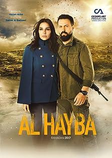 Al Hayba (2017– )