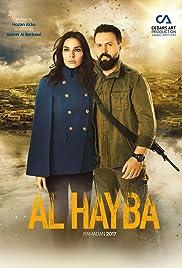 Al Hayba Poster