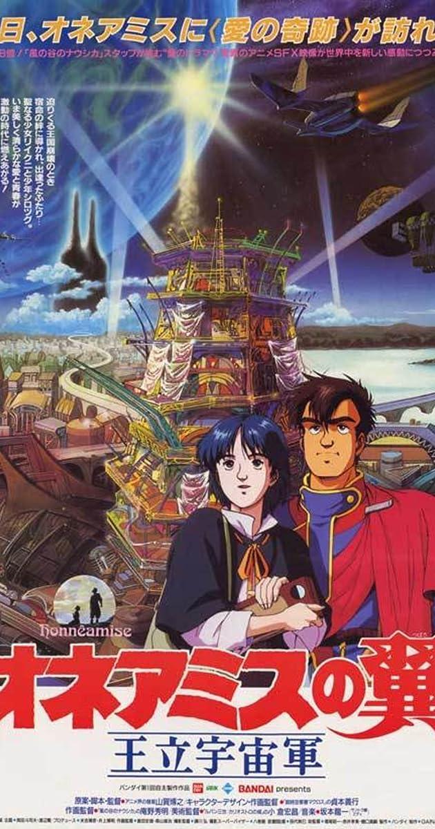 Wings of Honneamise (1995) Subtitles