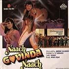 Govinda in Naach Govinda Naach (1992)