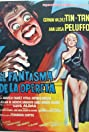 The Phantom of the Operetta (1960) Poster