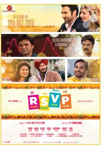 Ronde Sare Vyah Picho (2013) Punjabi AMZN WEB-DL x264 AAC Esub