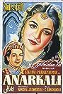 Anarkali (1953) Poster