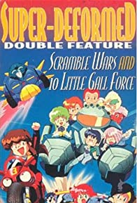 Primary photo for Super Deformed Double Feature