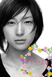 Presents: Aikagi Poster