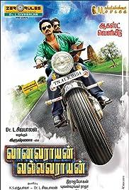 Vanavarayan Vallavarayan Poster