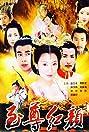 Empress Wu Mei Niang