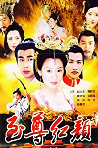 Watch top 10 movies Zhi zun hong yan by none [mkv]