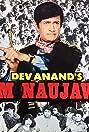 Hum Naujawan (1985) Poster