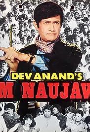 Hum Naujawan Poster