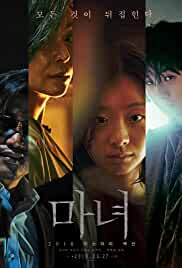 The Witch: Part 1. The Subversion Hindi