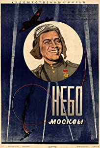 Watch online movie hd free Nebo Moskvy by [480x320]